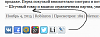 Click image for larger version  Name:atahualpa3.png Views:711 Size:35.1 KB ID:2765