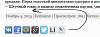Click image for larger version  Name:atahualpa3.png Views:1161 Size:35.1 KB ID:2765